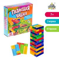 """Настольная игра """"Падающая башня"""", №SL-01604 3440816"""