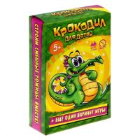 Игра на объяснение слов «Детский крокодил», 70 карточек