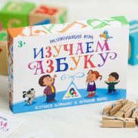 """Игра развивающая """"Изучаем азбуку""""   4064521"""