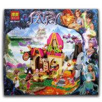 Конструктор Азари и волшебная булочная 323 детали (Fairy BELA 10412)
