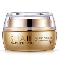 Увлажняющий крем для лица с муцином улитки Snail Repair & Brightening, 50гр BQY3611