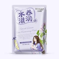 Смягчающая маска с экстрактом сои Natural Extract, 30гр BQY2965