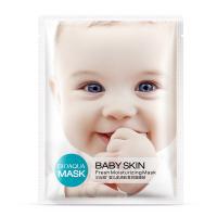 Подтягивающая тканевая маска для лица Baby Skin Bioaqua BQY3832