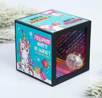 Копилка magic box «Накоплю и куплю», 7х7см   4320019