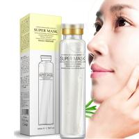 Тканевая гидрогелевая маска для лица с гиалуроновой кислотой  Bioaqua NO.BQY9162