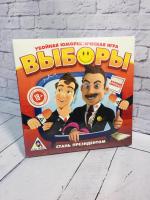 """Игра юмористическая """"Выборы"""" 2971536"""