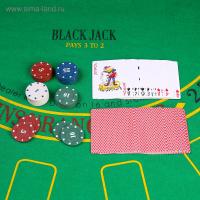 Покер, набор для игры (карты 54 шт, фишки 24 шт с/номенал.)  микс  1739024