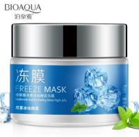 Маска для лица с экстрактом мяты Bioaqua Freeze Mask, BQY6880