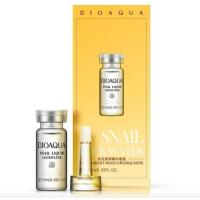 Сыворотка Bioaqua с муцином улитки 10 мл., BQY3085