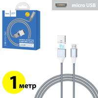 Магнитный кабель Hoco U40B Micro USB 1м