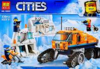 Конструктор Bela Cities 10995 339 деталей