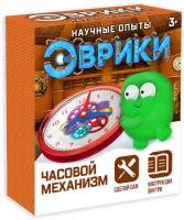 """ЭВРИКИ Опыт для детей """"Часы"""""""