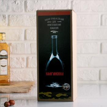 Набор для приготовления калгановки, бутылка 1 л., набор приправ   4679657