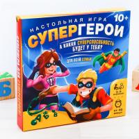 "Настольная игра ""Супергерои"", 18 х 18 х 2,5 см   1461716"