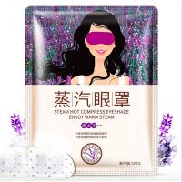 Горячая маска с лавандой BQY9515