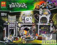 Конструктор Ninja Turtle BELA 10278 890 деталей