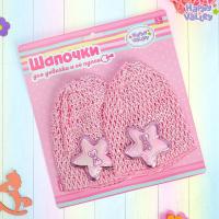 HAPPY VALLEY  Шапочка для  девочки, шапочка для пупса (набор: 2 шт, цвет: розовый)   3624465