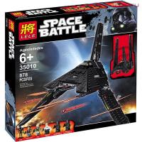Конструктор SPACE BATTLE 878 дет 35010