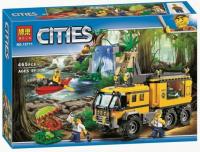 Конструктор Bela Cities 10711 465 деталей