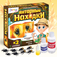 """ЭВРИКИ Набор для опытов """"Янтарные находки""""   3870166"""