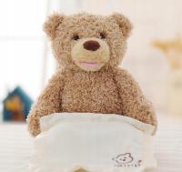 """Интерактивный говорящий медведь """"Peek-A-Boo-Bear"""""""