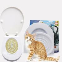 Набор для приучения кошки к туалету Citi Kitty Cat Toilet Training Kit