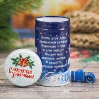 """Баночка с пожеланиями """"Рождественская ночь"""", 4 х 7,5 см   3863760"""