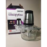 Мясорубка стекло Молния CMIK MK-8001
