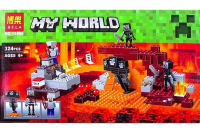 Конструктор MY WORLD 324 детали 10469