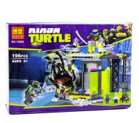 Конструктор Комната мутации 196 деталей (Ninja Turtle BELA 10262)