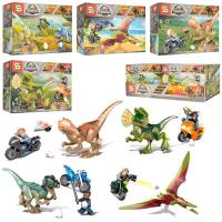 Конструктор Мир динозавров 1113