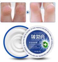 Востанавливающий крем для рук и ног глубокого действия XX04791