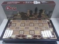 Шахматы 5605