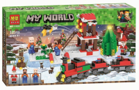 Конструктор BELA My World 11028 335 деталей