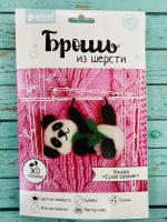 """Брошь из шерсти """"Панда с листьями""""   4719052"""