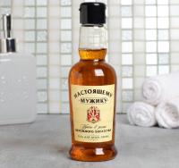 "Гель для душа джемесон ""Настоящему мужику"" 250 мл аромат мужского парфюма 5197356"