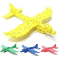 Самолет большой дракон 2126-26
