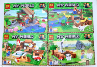 Конструктор Bela MY WORLD 126+ деталей 10948-10953