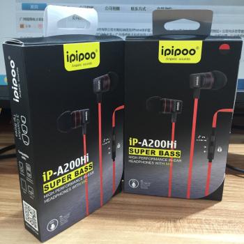 Наушники проводные Ipipoo iP-A200Hi