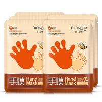 Медовая маска для рук (перчатки) BQY8948