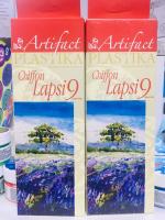 """Пластика (пластилин отверждаемый) """"LAPSI CHIFFON"""" 9 цветов 180 г в картонной упаковке, арт. 7109-48"""