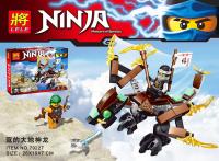 Конструктор Lele 79227 Ninja 109 деталей