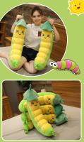 Мягкая игрушка Гусеница 90 см