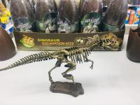 Динозавры в яйце 6015BA