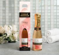 """Гель для душа шампанское в коробке """"Самая нежная"""" 250 мл, аромат шампанского   5134853"""
