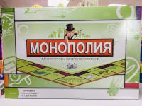 Настольная игра Монополия большая 0112R