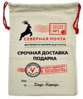 Подарочный мешочек С Новым Годом в ассортименте размер 40*50