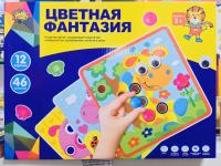 """Настольная Игра """"Цветная фантазия"""" YG787-38"""