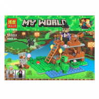 Конструктор Bela My World 10954-10959 132+ деталей