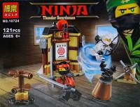 Конструктор Bela Ninja 121 деталь 10724